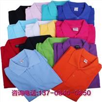 供应昆明短袖T恤广告POLO衫专业定制绘声绘色