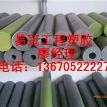 耐酸性PA尼龙管材  耐油POM管  加厚PVC大管材  PE管材