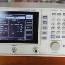 出售安捷倫E5071C網絡分析儀