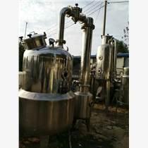 500L新型雙效高效濃縮蒸發器,一套700L真空減壓濃縮蒸發器