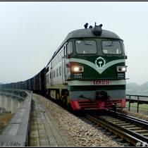 連云港鐵路運輸公司