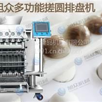 多头汤圆成型排盘机 速冻汤圆机厂家 水晶汤圆机售价