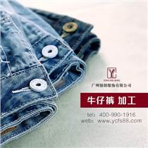 牛仔褲加工價格嫌貴?來銀創服飾,服務好,價格優惠