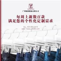 上海高端牛仔ODM廠,銀創服飾原創設計