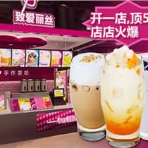 2016都可奶茶加盟