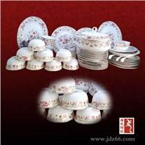 家用餐具套裝家用碗碟盤勺子批發