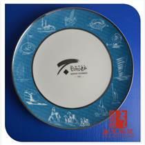 陶瓷紀念盤 會議紀念盤