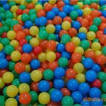 安顺透明海洋球