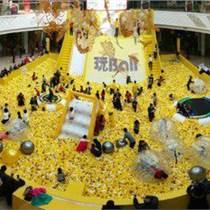 鞍山海洋球