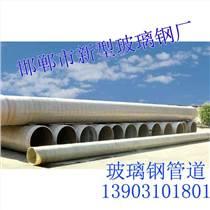 邯鄲玻璃鋼管道,新型玻璃鋼罐-新型玻璃鋼廠