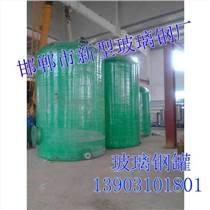 邯鄲纏繞容器-邯鄲玻璃鋼化糞池-新型玻璃鋼廠