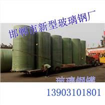 邯鄲玻璃鋼,新型玻璃鋼廠,誠信經營