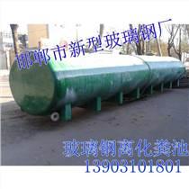 邯鄲環保設備-新型玻璃鋼水箱批發|新型玻璃鋼廠