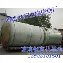 邯鄲環保設備-新型玻璃鋼水箱|新型玻璃鋼廠