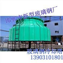 邯鄲玻璃鋼冷卻塔,新型玻璃鋼廠,實力圈粉