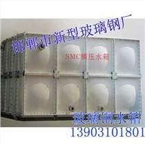 邯鄲玻璃鋼水箱,邯鄲環保設備|新型玻璃鋼廠