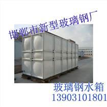 邯鄲玻璃鋼水箱-新型玻璃鋼水箱廠,高效節能