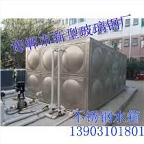 邯鄲不銹鋼水箱,邯鄲玻璃鋼煙囪批發-新型玻璃鋼廠