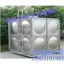 邯鄲不銹鋼水箱|新型玻璃鋼廠|廠家直銷