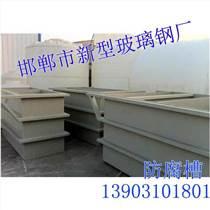 邯鄲防腐槽|邯鄲防腐槽廠家-新型纏繞容器廠