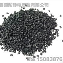 東莞品碩導電、防靜電塑膠原料 PA 供應行業領先
