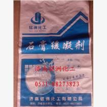 青島供應石膏緩凝劑