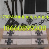 供應900軌距螺栓水泥枕木U型環水泥枕木,專車配送