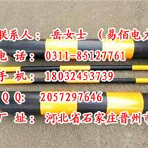 防撞拉線護套、反光電信拉線護套廠家促銷 價格優惠