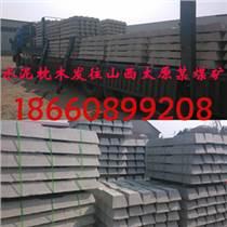供应30公斤水泥枕木,钢筋混凝土枕木