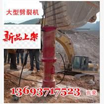 河北承德YG-350石头液压劈裂机专业厂家