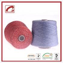 康賽妮 新款 桑蠶絲棉羊絨混紡紗線 羊絨線 手編毛線 混紡毛線