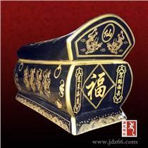 陶瓷骨灰盒 廠家批發 殯葬用品  可定做 瓷器骨灰盒
