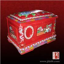 陶瓷骨灰盒,殯葬用品骨灰盒