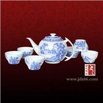 陶瓷茶具 景德鎮陶瓷 廠家定制禮品 批發功夫茶具
