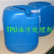 化妝瓶蓋電鍍起油污 看ABS油污處理劑如何提高良率