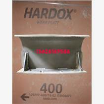 中联DTU100D摊铺机输?#31995;?#26495;采用瑞典进口HARDOX400钢板