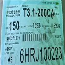 臺灣黃紙箱牛皮紙