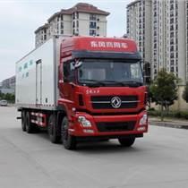 供應東風天龍9米4冷藏車價格