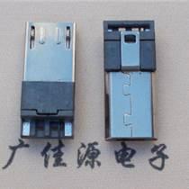 邁克/麥克micro 焊線公頭 前五后二2/3短路高度18.33外露11mm