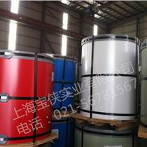 寶鋼高耐候彩涂卷,高耐候彩鋼板,HDP彩涂卷
