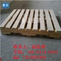 吉林木托盘、鲁达包装、木箱木托盘