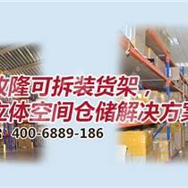制鞋廠倉儲中型貨架,牧隆貨架倉儲安心