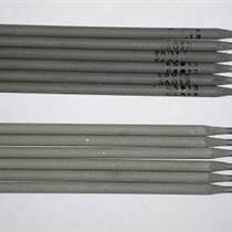 金橋JQ.S2215雙相不銹鋼電焊條