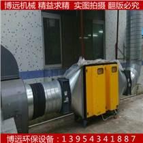 专业生产各种废气净化设备 环保除尘设备 VOC净化设备