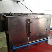 全自動油水分離器,小型油水分離設備