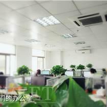 东莞网络推广浅谈企业网站建设的发展趋势