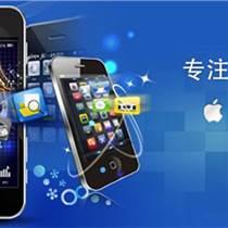 東莞其他軟件開發供應性價比最高