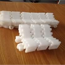 43V型塑料链板/V型链板