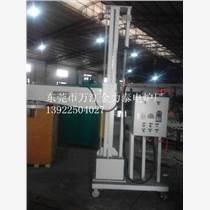 厂家直销节能环保铝液除气打渣机