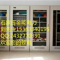 咸阳电工工具柜生产厂家批发价格15383340195